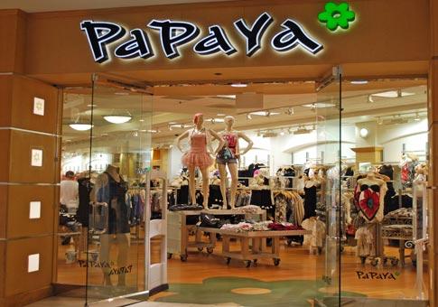 Papayala en Serrano